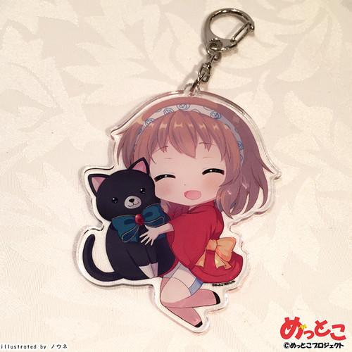めっとこ~黒猫さん抱っこver 【アクリルキーホルダー】