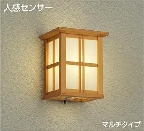 和式・和風邸宅向けの人感センサー付き防雨形玄関灯(ポーチライト)マルチ型です。
