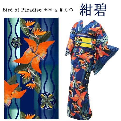 セオα 夏きもの/単衣【Bird of Paradise】紺碧