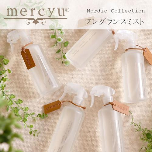 mercyu/メルシーユー フレグランスミスト Nordic Collection