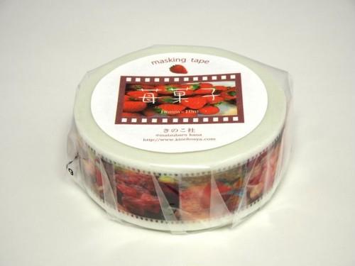 苺菓子マスキングテープ