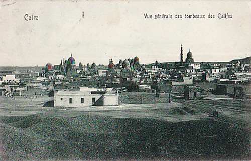 古絵葉書エンタイア「カリフの墓地」(1921年)