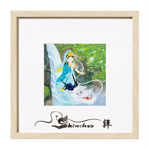 清水心澄「糸魚川 市今井不動滝」 額装ポストカード