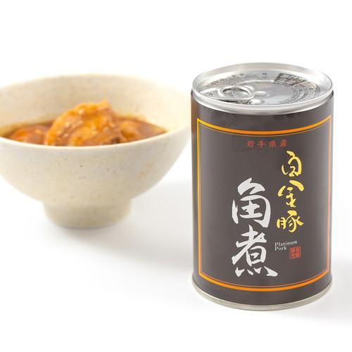 白金豚の角煮|缶詰|単品