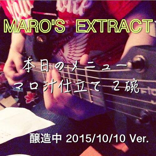 MARO'S EXTRACT (期間限定:防寒対策お守り付き!)(CD-R MAXIシングル)