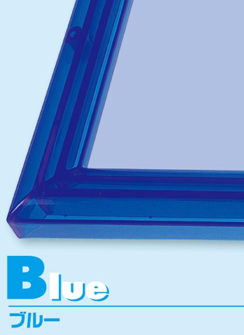 クリスタルパネル【ブルー】108P用