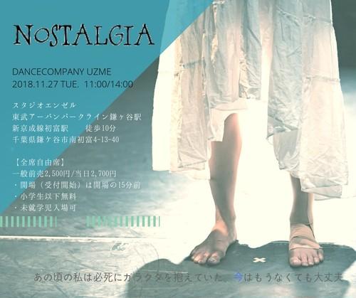 【11/27 11:00/14:00】鎌ヶ谷公演nostalgiaチケット