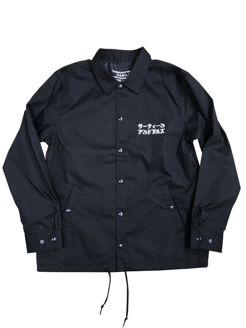 OLDIES COACH JACKET