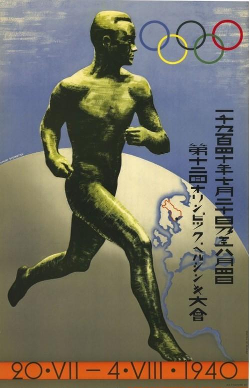 レトロポスター 50x70 「オリンピック」日本語版1940年