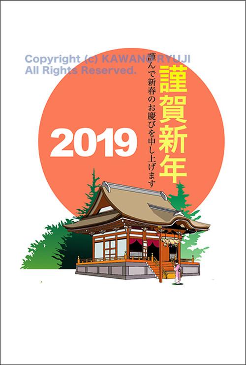 年賀状テンプレート_神社  aiデータ(ベクターデータ