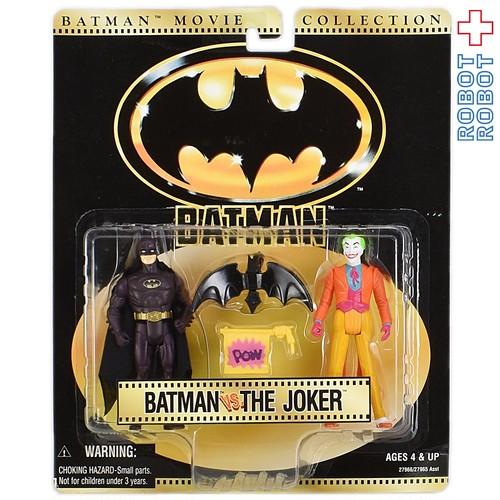 ケナー バットマンムービーコレクション / バットマン VS ジョーカー アクションフィギュア