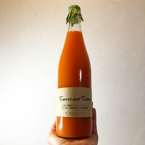 冬人参と完熟かぼすと温州蜜柑のストレートジュース2本セット