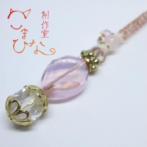 魔法の杖(プリンセス) for Doll