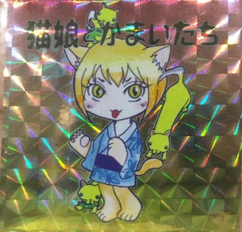 【柾木仁平】MJ3 猫娘とかまいたちシール