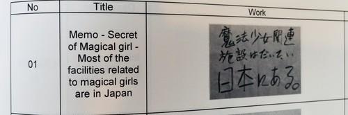 日野公彦「Memo - Secret of Magical girl - Most of the facilities related to magical girls are in Japan」カタログ01