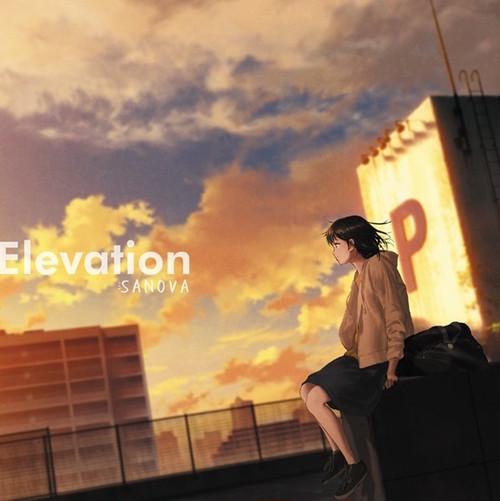 Elevation (CD)