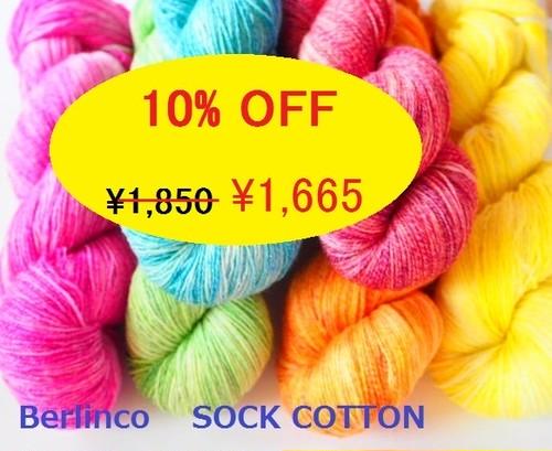 Berlinco / Sock Cotton