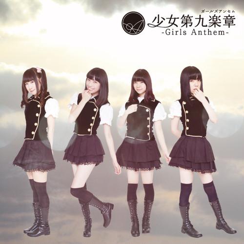 1stシングル『前奏曲-プレリュード-』