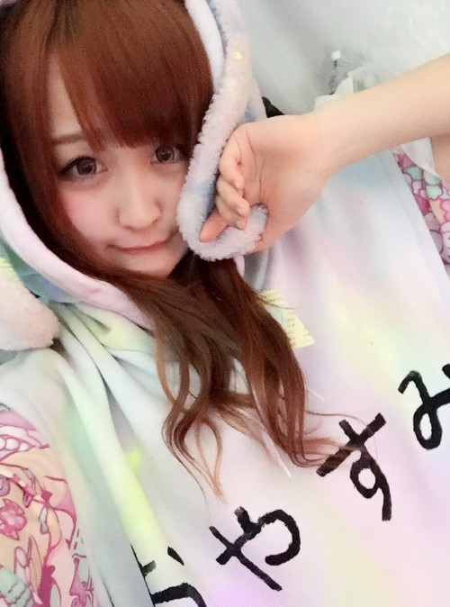 HOMELESSPARTY.×神様ごっこ×魔法都市東京/オーロラ染め月の兎ノースリーブパーカー