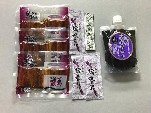 江戸焼うなぎ・佃煮セット