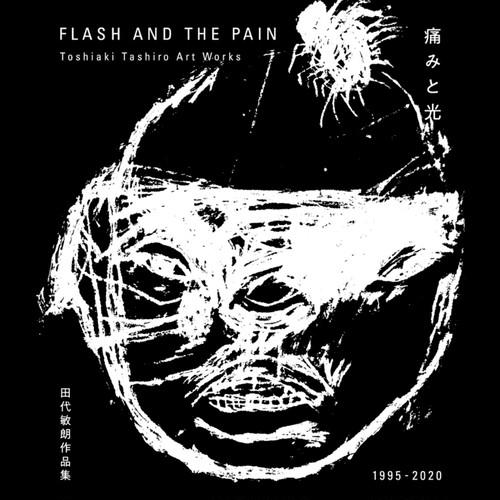【原画入り特別デラックスエディション版】Toshiaki Tashiro Art Works 1995-2020 痛みと光
