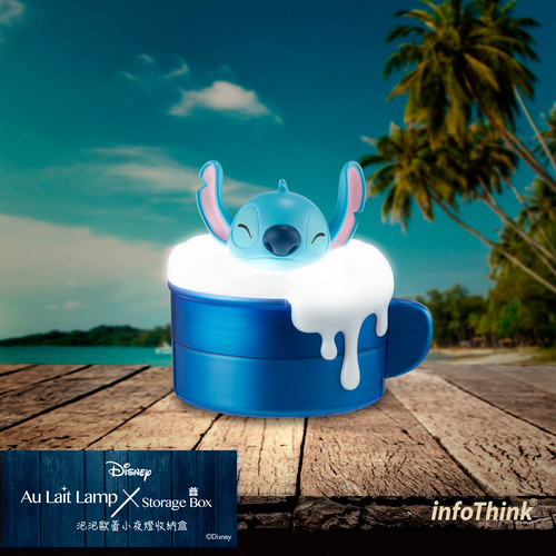 InfoThink Disney ディズニー 小物入れ付ランプ スティッチ iAL-100 (Stitch)