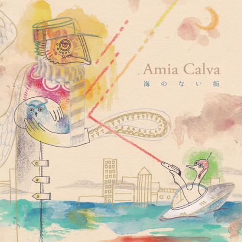 海のない街 - Amia Calva