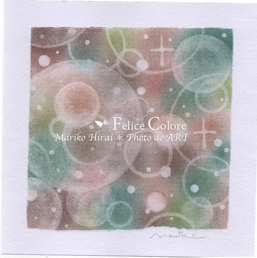 Mariko Hirai フォトdeアート シャボン玉アートパステル原画  【ダークな自分にも ◯をつけられるようになると 光が見えてくるよ】