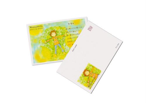 ポストカード:色重ね
