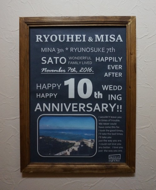 Wdding Anniversary_オリジナルサインポスター
