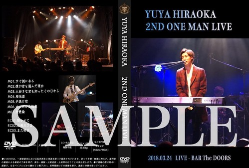 【DVD】平岡優也2ndワンマンライブ