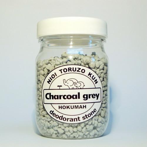 天然素材の消臭剤「においとるぞうクン」チャコールグレー