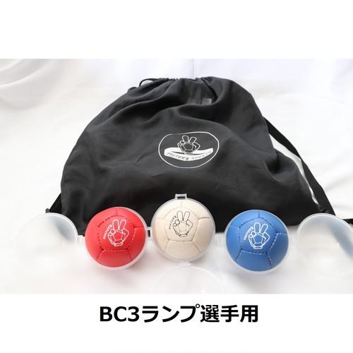 ビクトリーボール in コットンバッグ 【BC3ランプ選手用】