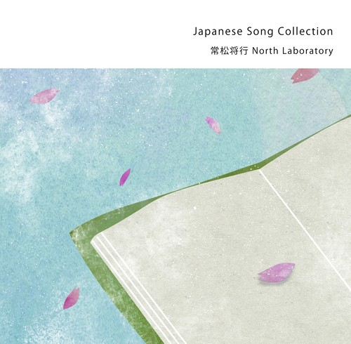 Japanese Song Collection