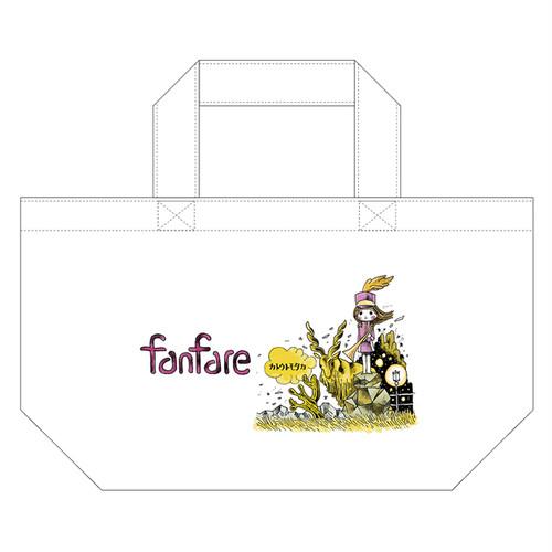 【ミニトートバッグ】『fanfare』ナチュラル