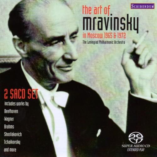 [中古SACD] [シングルレイヤー]ムラヴィンスキー イン モスクワ ムラヴィンスキー/ レニングラード・フィルハーモニー管弦楽団
