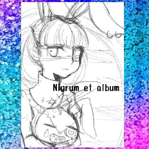 ラフ画イラストbook3『Nigrum et album』