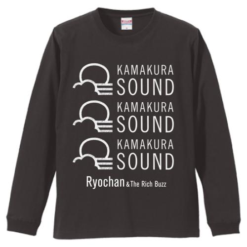 """KAMAKURA SOUND""ロンT【ダークグレーX白】"