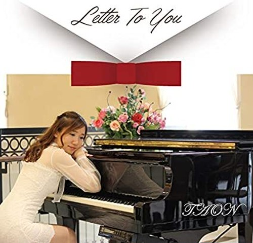 TAON/LETTER TO YOU  CD