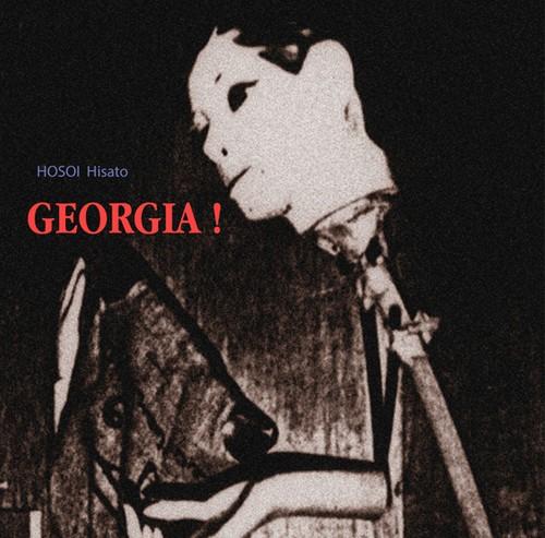 Georgia! ダウンロード版