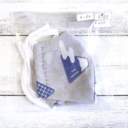 【Art&Zakka-furino】立体布マスク(富士山)・キッズサイズ/マスク