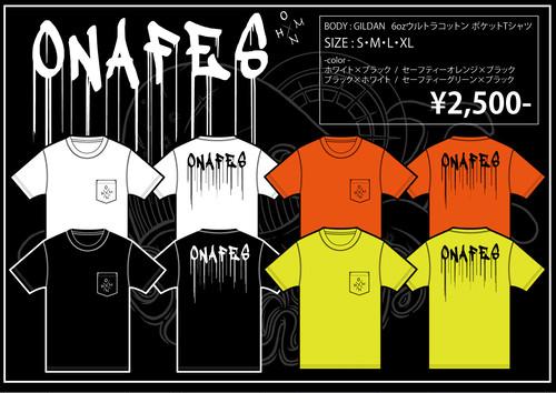 ONA FES / ポケットTシャツ