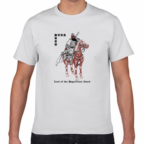 関羽雲長 三国志 蜀漢 武将 歴史人物Tシャツ106