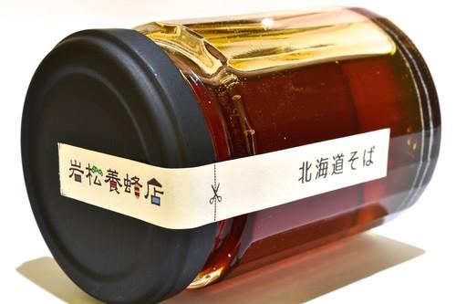 北海道そば140g(瓶)