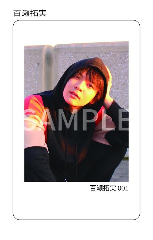 【再販/予約】男劇団 青山表参道X 5th Fan Event 37card(百瀬 拓実)