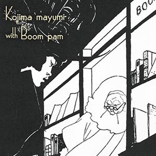 【CD】小島麻由美 / WITH BOOM PAM