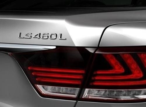 Lexus LS 460L Rear Emblem