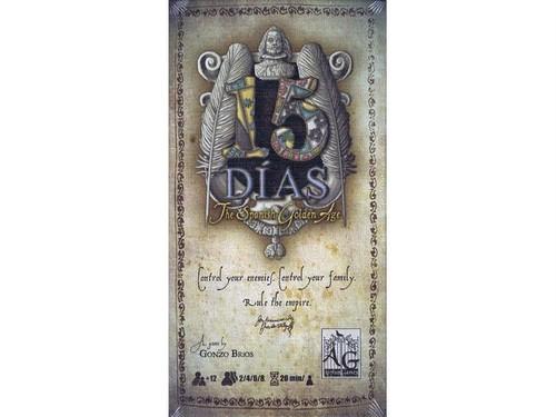 15ディアス:スペイン黄金時代