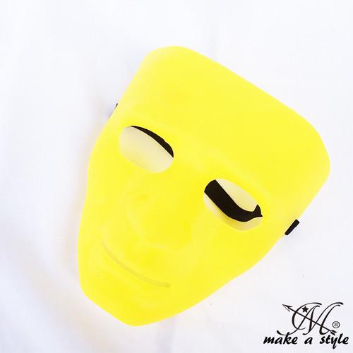 仮面舞踏会 コスプレ ハロウィン コスプレ 衣装 ヒップホップ ダンスマスク お面 黄色 イエロー 913