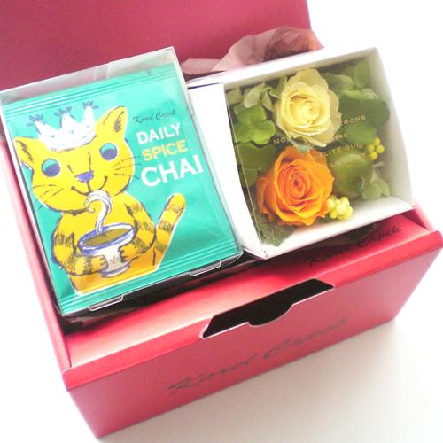 紅茶とお花のギフトセット(デイリースパイスチャイ)